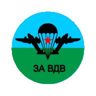 stalinregion