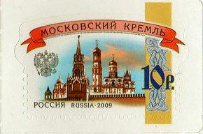 Vasily_Moscow